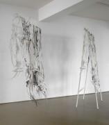 Philip Loersch – Dir, Alice, und dir, Bob!, 2008